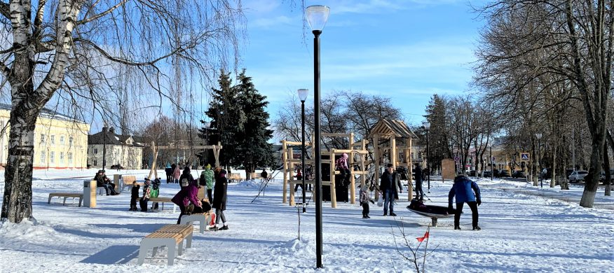 Square and park improvements