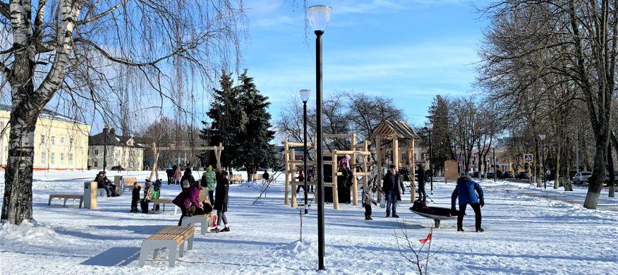 Aménagement de la place et du parc