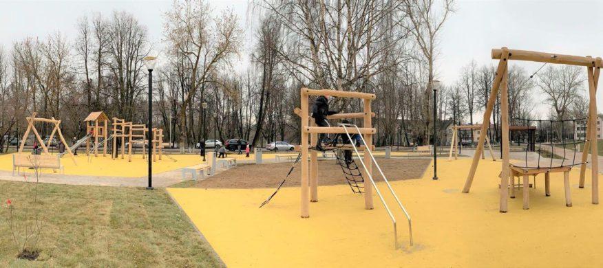 Благоустройство площади и парка